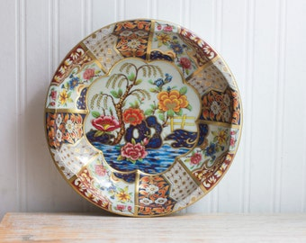 Vintage Serving Bowl, Decorative Tray, Daher Decorated Ware, Orante Metal Bowl, Vintage Asian Home Decor, Made in England, Asian Flowers