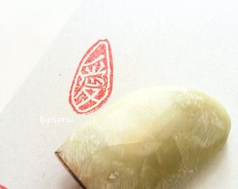 Love. Irregular oval Chinese stone seal