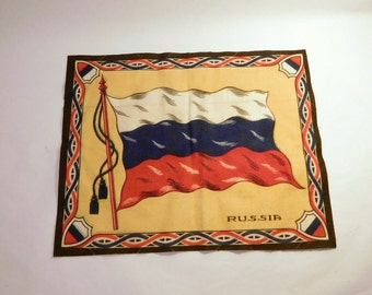 Antique Cigar Tobacco Flag - RUSSIA - Early 1900's - Flannel - Tobacciana
