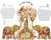 Ketubah print from Jerusalem -various versions.various dimensions.various colors.various materials-