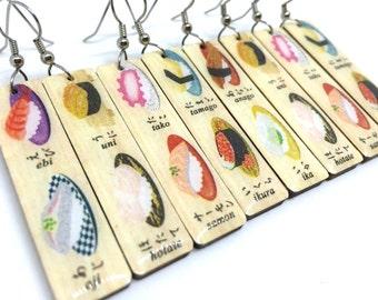 Sushi Earrings, Sashimi, Masté Sushi Washi Tape, Japanese washi tape, Laser Cut Earrings, Lightweight, Random pair, resin coated