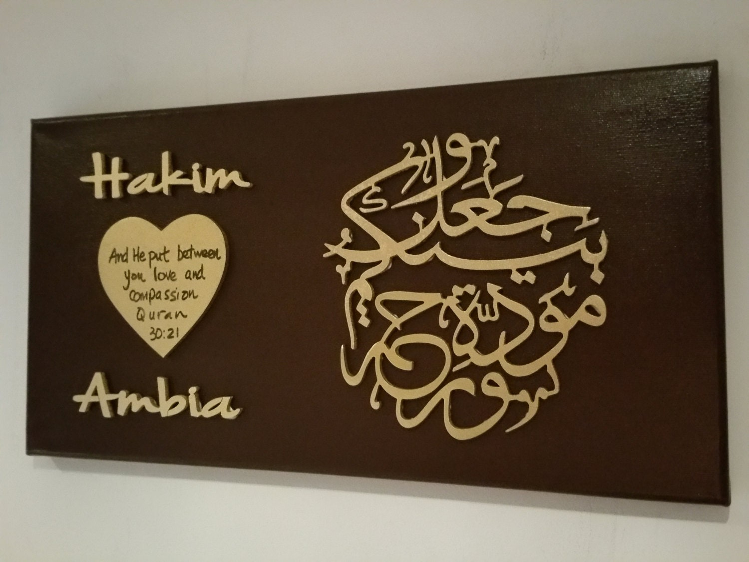 Quran Gift For Wedding : 3D Calligraphy Personalised Islamic Muslim Wedding Gift Surah