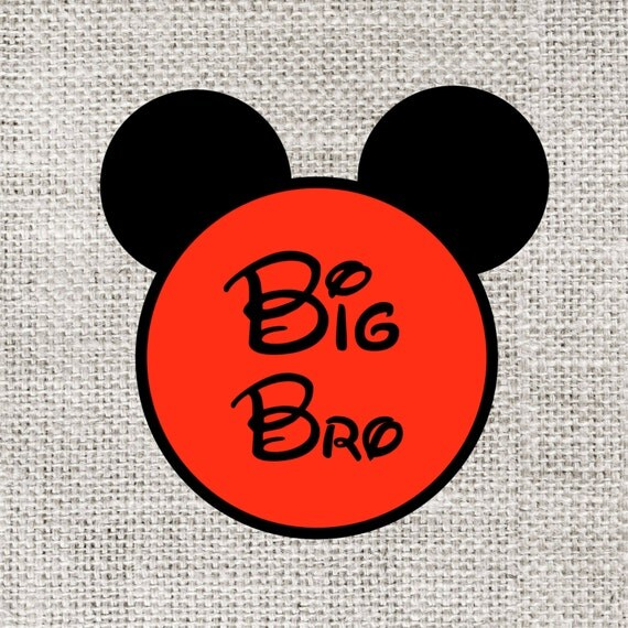 INSTANT DOWNLOAD Disney Big Bro Brother Printable DIY Iron On to Tee T-Shirt Transfer - Digital File
