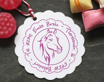 Stamp of horse's head with your name 40 mm