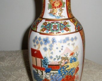 Tall Asian Vase, 10 inch tall Satsuma style vase, Made in China, Floral design with gold trim, decorative Asian Vase, Great Christmas Gift