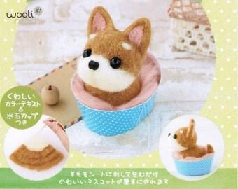 Cupcake Puppy Needle Felting Kit