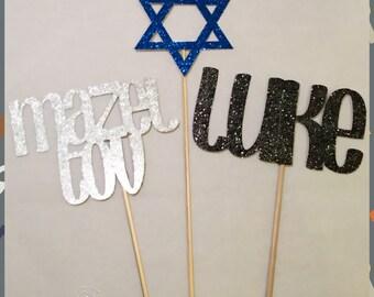 Bar Mitzvah decorations, Bar Mitzvah Decor, Bar Mitzvah centerpieces, Personalized names, Mazel Tov, Bat Mitzvah Decorations, Bat Mitzvah