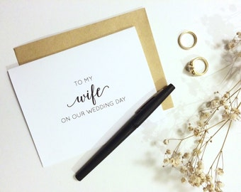 Wedding Card - To My Wife On Our Wedding Day | Wedding Card, Husband and Wife, Bride and Groom, Mr and Mrs, Wifey Card
