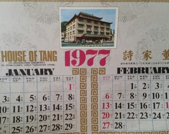 1977 Singapore calendar/ traditional prints/ could be framed /  souvenir/ will be posted in a tube