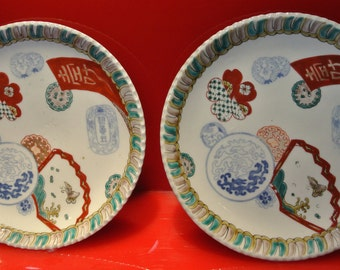 VTG Marshall Fields Japanese Art Dining/Exhibition Plates