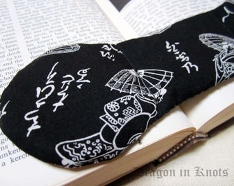 Book Weight - Women in Kimonos with Parasols and Platform Shoes - Black and Off-white - to hold books open