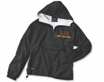 Phi Sigma Pi, Phi Sigma Pi Anorak, Anorak Jacket, Phi Sig Pi Rain Jacket, Phi Sigma Pi, Sorority Jacket, Greek, Windbreaker