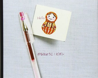 PigPong's Drawing Lessons with Ball Point Pen (Japanese craft book)