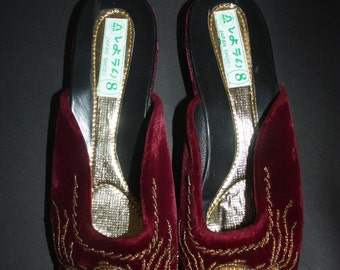 Vintage Japanese beaded slippers