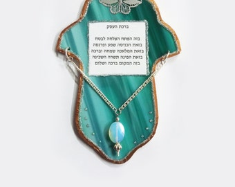 Turquoise Stripes Blessing for Business Glass Hamsa