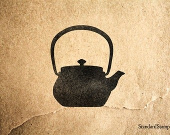 Kettle Rubber Stamp - 2 x 2 inches