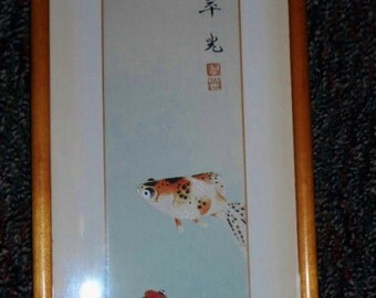 Vtg Signed Asian Oriental Painting of Goldfish