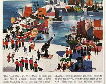 1963 Hong Kong Travel Ad - Dong Kingman Watercolor Art - 1960s Far East Vacation Poster - Hong Kong Harbor