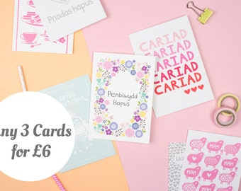 Welsh Cards, Welsh Gifts. Welsh Card. Welsh Design. Welsh Greeting Cards. Welsh Language Cards. Wales. Multi Buy Deal.