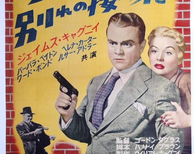 Rare vintage movie posters