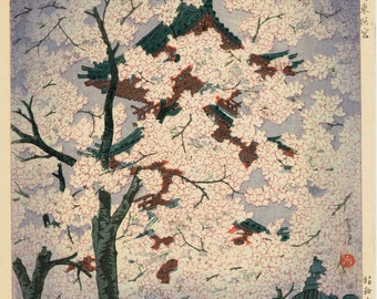 "Japanese Ukiyoe, Shin-hanga, Woodblock print, antique, Kasamatsu Shiro, ""Cherry Blossoms at the Tôshôgû Shrine in Ueno"""