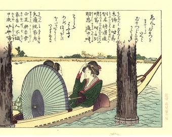"""Japanese Ukiyoe, Woodblock print, Katsushika Hokusai, """"The belles on boating under a bridge"""""""