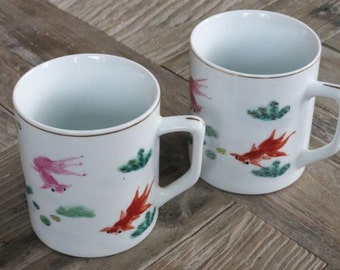 Chinese goldfish mugs set of 2