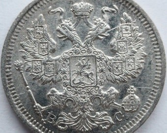 1915 Russian Silver 20 Kopeks Coin of Imperial Russia Nicholas II