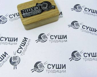 Custom Made Rubber Stamp Wood Mounted and Engraved Handle Rubber Stamp Your Logo Drawing or Design  Wooden Base Stamp