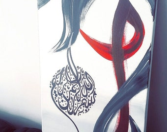 Abstract Arabic Calligraphy Canvas