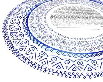 Blue Porcelain Ketubah
