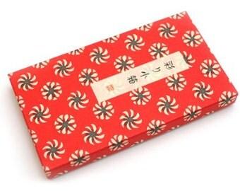 Kuretake Little Red Gift Set