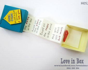 Open When You Need To Know How Much I Love You/Handmade Box