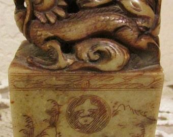 antique chinese seal etsy. Black Bedroom Furniture Sets. Home Design Ideas