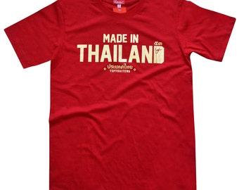 TepThaiTewa : Made in Thailand Men's T-Shirt