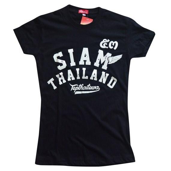 TepThaiTewa : Siam Thailand Women's T-Shirt