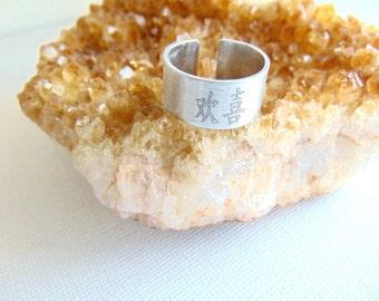 Chinese Symbol Ring Etsy