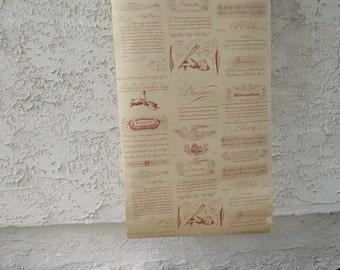 Script Wall Paper/Wise Words