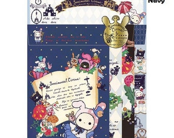 San-X Sentimental Circus Letter Set - Shappo Kuro Writting Paper Set