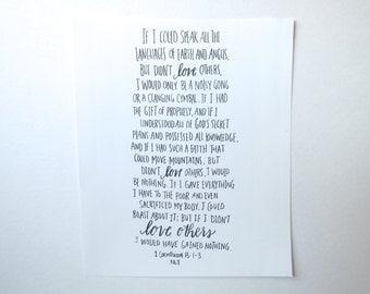 Love Others - 1 Corinthians 13 - Handlettered Bible Scripture Art - 5x7 or 8x10
