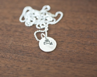 Tiny Massachusetts Necklace Silver Massachusetts Necklace State Charm State Necklace MA Small State Charm Massachusetts Charm Massachusetts