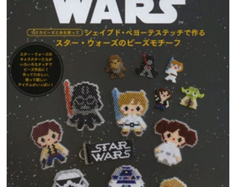 Star Wars Beads - Japanese Craft Pattern Book