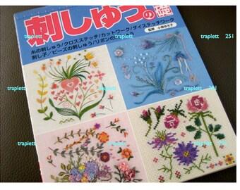Japanese Craft Book Stitching Embroidery Beading Sashiko