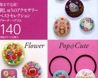 Embroidery Best Selection 140  - Japanese Craft Book