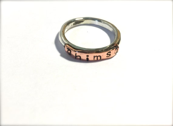 Ahimsa Stacker Ring-Vegan Ring-Vegan Jewelry-Eco Friendly-Yoga-Ethical Jewelry-Vegan Gift-Recycled Metals-Customizable