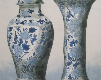 Home Decor Designer Sketch Drawing Watercolor 1900's Chinoiserie Blue and White Ginger Jar and Vase