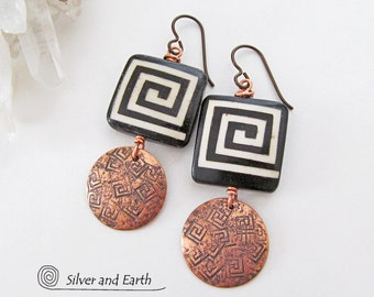 African Earrings, Copper Earrings, Ethnic Earrings, Tribal Earrings, Earthy Rustic Handmade Copper Jewelry, Greek Key Pattern, Boho Earrings
