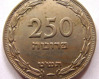 SCARCE 1949 ISRAEL Olive Branches 250 PRUTA Coin High Grade Extra Fine
