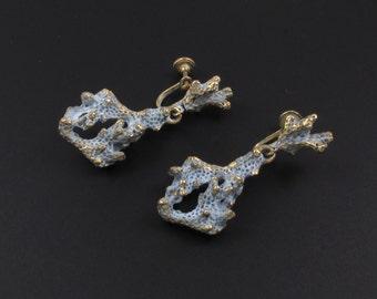 Brutalist Earrings, Brass Coral Earrings, Patinated Earrings, Lost Wax Earrings, Unique Earrings, Beach Earrings