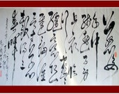 CHINESE CALLIGRAPHY-- The Song of A  Traveling Son